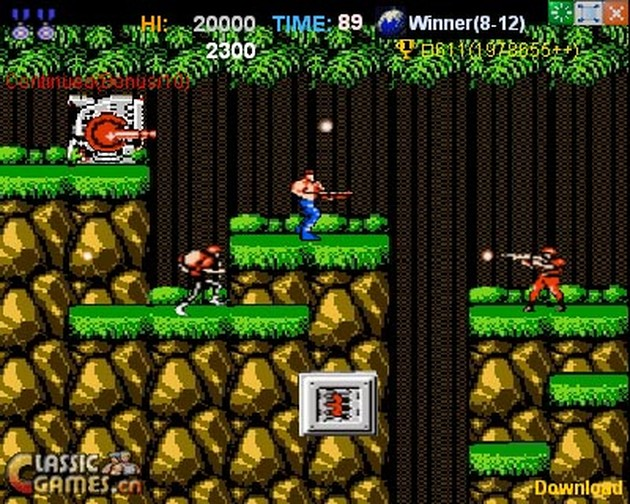 Ông tổ của Cheat trong game: Contra.